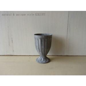 ラスティ ポット Tulip/ デザートカップ風のシャビーな金属容器|kikisuu