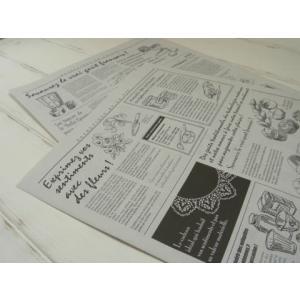 本物の新聞紙用の紙に印刷された 英字新聞風包装紙です。 裏表両方に印刷してありますので お好きな柄を...