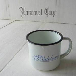 カップポット / コーヒーカップのようなホウロウフラワーポット・小物入れにも|kikisuu