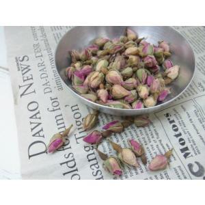 Dry Herb Rose /ドライハーブローズ・ミニボトルお試しサイズ・メール便可|kikisuu