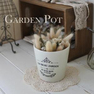 GARDEN POT / 南欧風デザインのクラシカルなミニ鉢|kikisuu