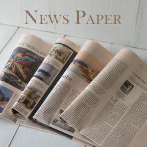 英字新聞(緩衝材用) 10枚入り/ 未使用イギリスの英字新聞10枚セット・3パックまでメール便可