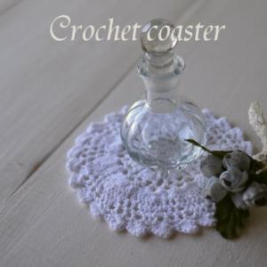 Crochet coaster A /直径10cm白いレース編みミニドイリー・コースター/メール便可|kikisuu