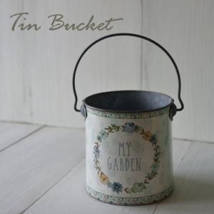 ブリキカン・マイガーデン / アンティーク風ブリキ缶鉢カバー|kikisuu
