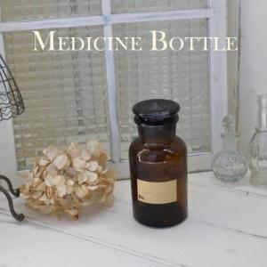 メディシンボトル / 薬瓶風のレトロなガラスボトル|kikisuu