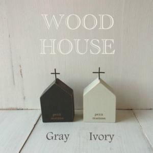 Wood house  GY/ウッドハウス グレイ・ 家の形のカードスタンド|kikisuu