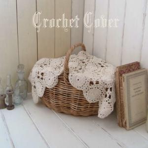 Crochet Cover/ カバーにもおすすめナチュラルなクロシェプレイスマット・ゆうパケット可|kikisuu