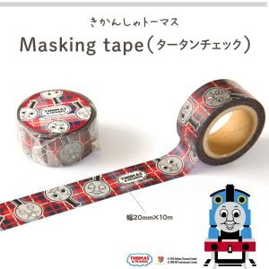 マステ マスキングテープ  きかんしゃトーマス(タータンチェック)|kikka-for-mother