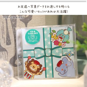 CD-R どうぶつ王国の思い出いっぱい(ライオンたち)