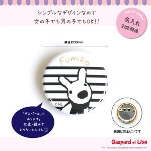 名入れ 缶バッジ プレゼント リサとガスパール(モノクロリサ)|kikka-for-mother