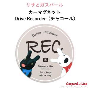 ドライブレコーダー マグネット 車 キャラクター リサとガスパール Drive Recorder(チャコール) kikka-for-mother