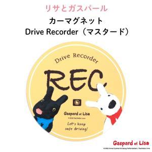 ドライブレコーダー マグネット 車 キャラクター リサとガスパール Drive Recorder(マスタード)|kikka-for-mother