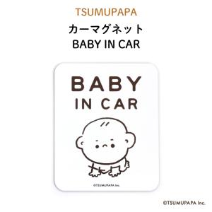つむぱぱ ベイビーインカー マグネット 車 おしゃれ BABY IN CAR kikka-for-mother