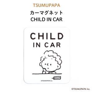つむぱぱ チャイルドインカー マグネット 車 おしゃれ CHILD IN CAR kikka-for-mother