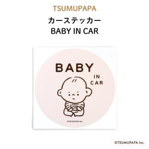 つむぱぱ ベイビーインカー ステッカー 車 おしゃれ BABY IN CAR kikka-for-mother