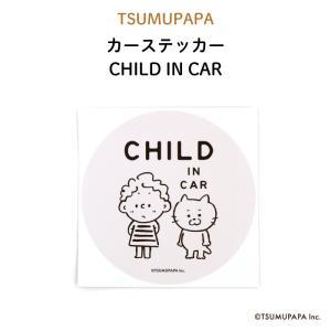 つむぱぱ チャイルドインカー ステッカー 車 おしゃれ CHILD IN CAR kikka-for-mother