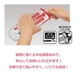 ☆新入荷☆【食洗機対応】 スライドトリオセット (名入れスペース付お箸)|kikkousisyoppu