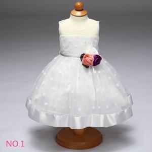 送料無料 キッズドレス 子供ドレス用 子供 タイツ 4色 リボン柄 キッズ 発表会 結婚式 子供服 フォーマル 女の子 七五三|kikkousisyoppu