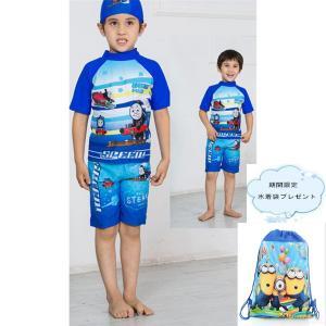 【送料無料】 トーマスくん   水着短パン三点セットセット90cm〜130cm【メール便対応】|kikkousisyoppu