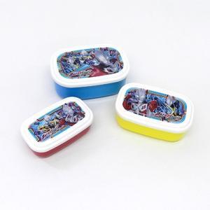 ウルトラマンX シール容器3Pセット 日本製|kikkousisyoppu