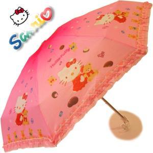 折りたたみ傘(キティ フリル)重さ260g 広げた半径約52cm 骨7本 長さ約57cm 晴雨兼用傘|kikkousisyoppu