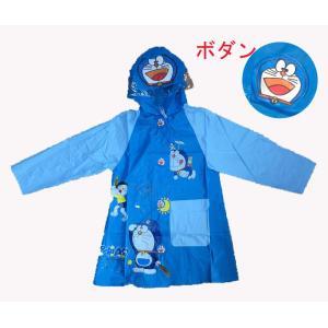 レインコート(ドラえもん)サイズS〜XL 雨の日もたのしくお出かけ♪|kikkousisyoppu