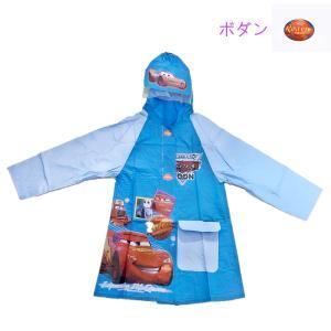 レインコート(カーズ)サイズS〜XL 雨の日もたのしくお出かけ♪|kikkousisyoppu