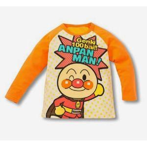 送料無料アンパンマン薄手長袖Tシャツ 90cm〜130cm 綿100%|kikkousisyoppu