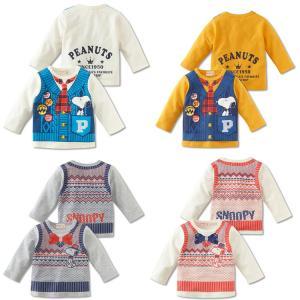 【送料無料】スヌーピー 薄手長袖Tシャツ 90cm〜130cm 綿100% 全3色|kikkousisyoppu