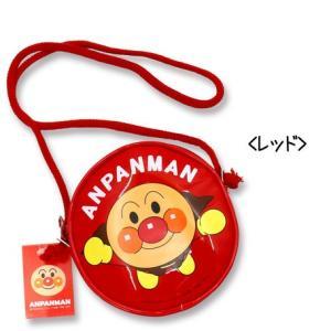 送料無料アンパンマン『丸ポシェット』<レッド/ブルー/イエロー>