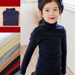 【送料無料】暖かいハイネック長袖Tシャツ 100cm〜140cm 綿100% 全6色 kikkousisyoppu