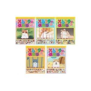 DVDアニメ ハムスター倶楽部5巻|kikkousisyoppu