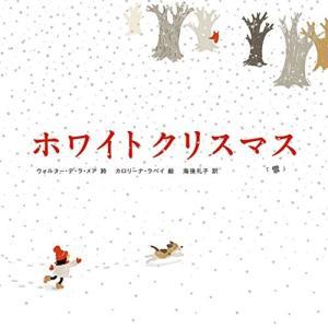 ホワイトクリスマス 「雪」|kikkousisyoppu