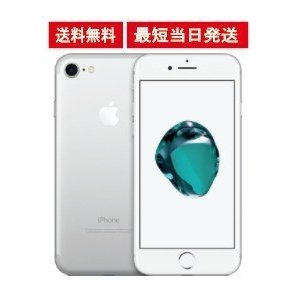SIMフリー iPhone7 32GB Silver Bランク
