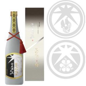 刀剣乱舞-ONLINE- 日本酒刀剣男士 大典太光世・ソハヤノツルキ