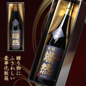 日本酒 燦然 大吟醸 1.8L|kikuchishuzo|02