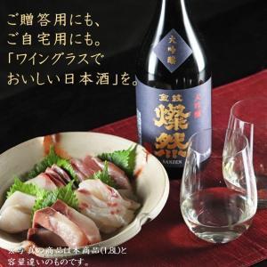 日本酒 燦然 大吟醸 1.8L|kikuchishuzo|04