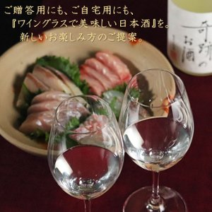日本酒 木村式奇跡のお酒 純米大吟醸酒 原酒 720ml|kikuchishuzo|05