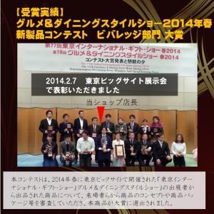 日本酒 木村式奇跡のお酒 純米大吟醸酒 原酒 720ml|kikuchishuzo|07