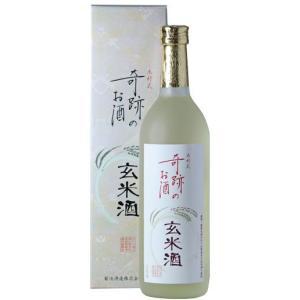 木村式奇跡のお酒 玄米酒 720ml|kikuchishuzo