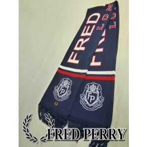 フレッドペリー FRED PERRY フットボールマフラー 紺 【154×20cm:ユニセックス】 【秋冬モデル】 【20%OFF】 【SALE】|kikuji