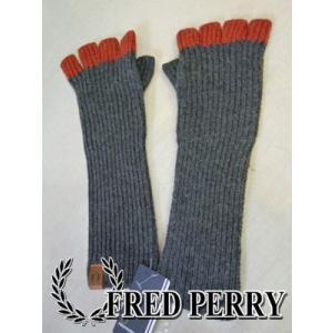 フレッドペリー FRED PERRY 手袋 チャコールグレー 【M寸:メンズ】 【秋冬モデル】 【20%OFF】 【SALE】|kikuji
