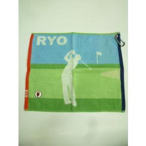 RYO SELECTION ゴルフ ハンドタオル〔カラビナフック付〕グリーン 【34×40cm:ユニセックス】 【新品】 【石川遼】|kikuji