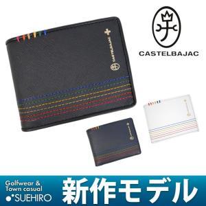 カステルバジャック CASTELBAJAC 財布 (12×9×2cm:メンズ) 新作モデル kikuji