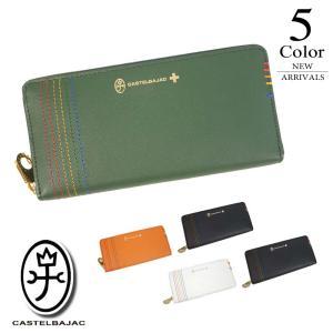 カステルバジャック CASTELBAJAC 長財布 (19.5×10×2cm:メンズ) 新作モデル kikuji