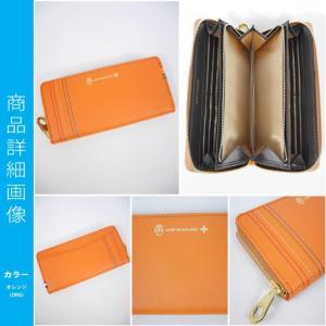 39abf65186ab ... カステルバジャック CASTELBAJAC 長財布 (19.5×10×2cm:メンズ) 新作モデル