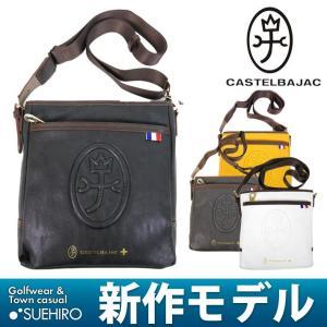 カステルバジャック CASTELBAJAC バッグ ショルダーバッグ (24×25×7cm:ユニセックス) 2017春夏新作モデル kikuji
