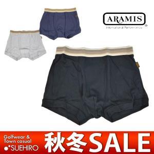 アラミス ARAMIS カジュアルウェア トランクス (L寸(W84〜94cm):メンズ) 秋冬|kikuji