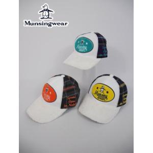 マンシングウェア Munsingwear ゴルフ キャップ (FREE(55〜59cm)/ツバ7.5cm:レディース) 秋冬 30%OFF/SALE kikuji