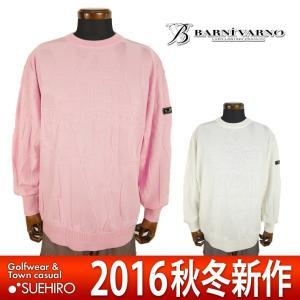 バーニヴァーノ BARNI VARNO 丸首セーター (L寸:メンズ) 2016秋冬新作モデル 40%OFF/SALE|kikuji